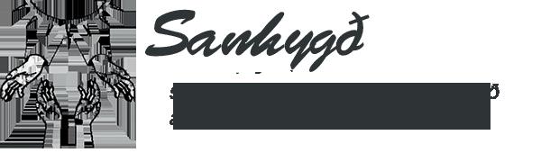 logo_samhygd