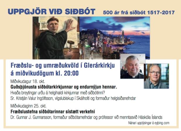 sibot_augl_171018